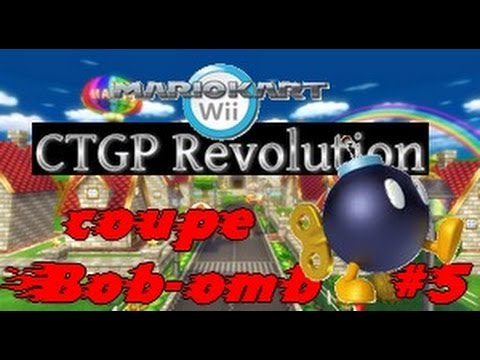 Mario kart wii ctgp revolution 5 coupe bob omb youtube for Coupe miroir mario kart wii