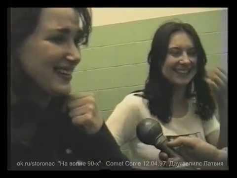 Смотреть клип комет ком 12апр97 2 онлайн бесплатно в качестве