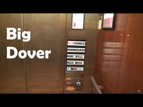 BIG Dover Hydraulic Elevator at the Durham Convention Center, Durham, NC
