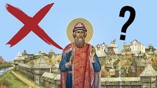 Почему Киевская Русь пала?