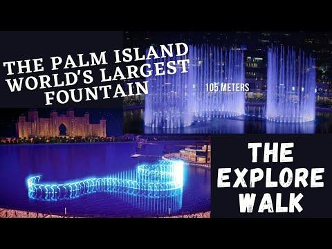 World's Largest Fountain – Pointe Mall, Palm Island Dubai