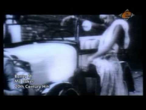 BONEY M. 2000 - Ma Baker (20th Century Hits)