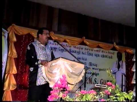 Majlis bersama Tan Seri S. Subramaniam