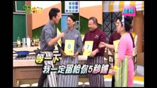 0721 義式海鮮蓋飯 超視《33廚房》師ㄟ廚藝秀part1/4