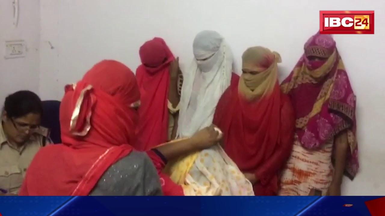 Jabalpur News MP: Sex Racket का भंडाफोड़    आपत्तिजनक हालत में 6 महिलाएं  गिरफ्तार    Watch Video