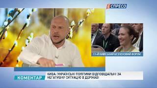 Кива: Украинцы заслуживают помощь Запада