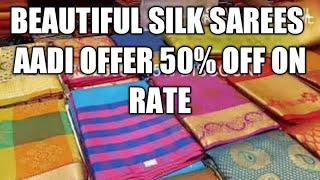 Pothys Cotton Silk Saree Collection - Pothys Cotton Silk and