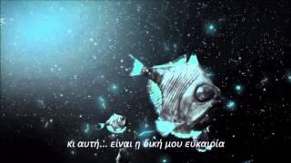 Radiohead - Weird Fishes/Arpeggi (greek subs)