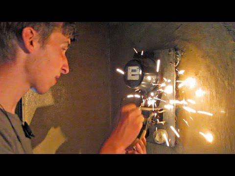 Как отключить электричество у соседей