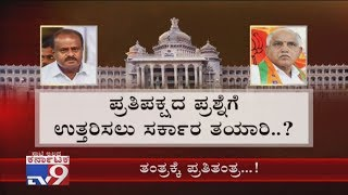 Congress-JDS Coalition Ready to Tackle & Counter BJP in Belagavi Session