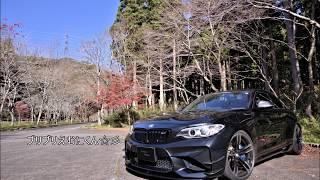 母と私の楽しいドライブ第何回目? 岐阜県関市の名も無き美しい池(通称...