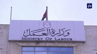 منح مهلة للعمالة الوافدة المخالفة لتصويب أوضاعها لمدة شهر - (1-2-2018)