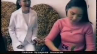 Бичүү (Bichuu) - Өвөл хайр (Uvul Hair)