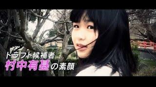 5月10日(日)第2回AKB48グループドラフト会議にのぞむ48人の候補者たち。...