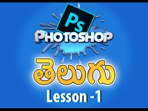 photoshop-full-course---class-1---photoshop-interface