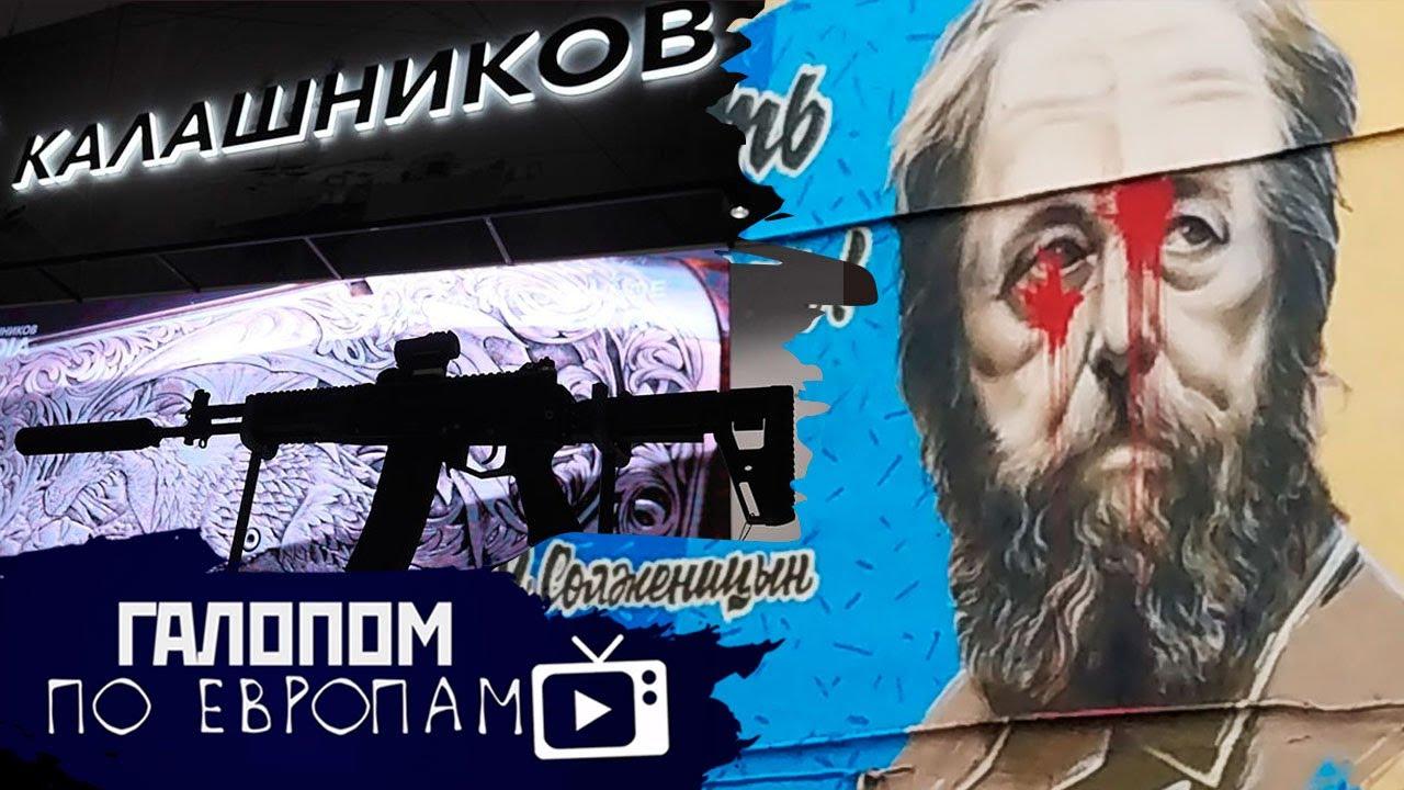 Профbiz_post / Вчерашние новости 09.11.20