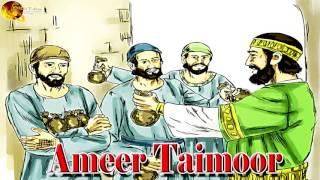 Ameer Taimoor   Religious Story   Kids Stories   HD Video
