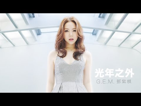 2017年最新國粵語流行曲 Newest Chinese Pop Music Top 67 完