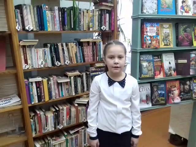 Изображение предпросмотра прочтения – МашаСофийченко читает произведение «Здравствуй в белом сарафане» (Вяземский Петр)