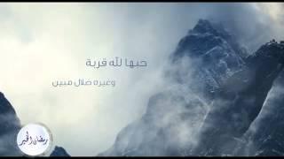 برنامج عائشة مع  د . ابراهيم الدويش 7.20 م يوميا - برعاية #كيا_الجبر