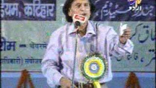 WASIM BARELVI IN ALL INDIA MUSHAIRA AT KATIHAR, BIHAR