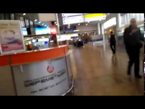 Moscow Sheremetyevo Airport Terminal F