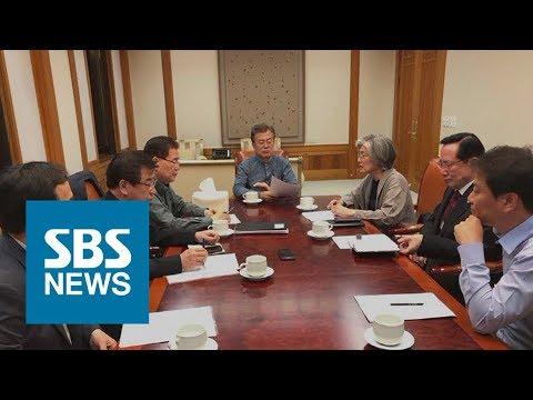 """""""당혹스럽다"""" 청와대 충격…문 대통령, 관저 긴급회의 / SBS"""
