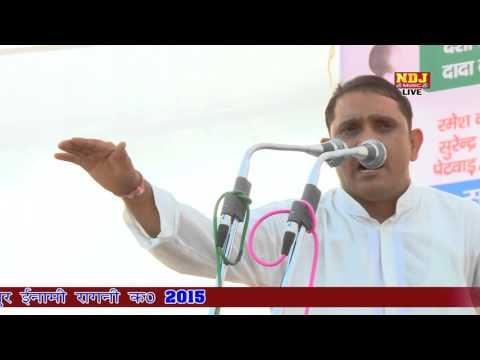 New Haryanvi Ragni / Hum Sharan Tumhari Aaye Hai / Lattest Ragni / Ndj Music thumbnail