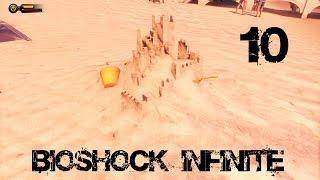 BioShock Infinite - gammeln auf