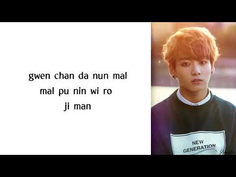 BTS Jungkook - 'Breathe' Cover (EASY LYRICS)