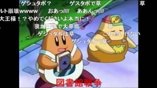 転載元http://www.nicovideo.jp/watch/sm25892441 真夏の夜の淫夢 野獣...