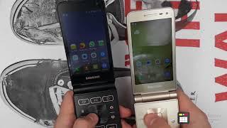 Смартфон раскладушка Samsung Folder 2 (SM-G1600) vs Samsung Folder 2 (SM-G1650)