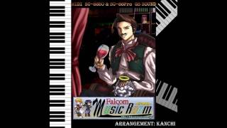 Falcom Music Room MIDI Collection - A Great Ordeal (Ys IV) [MP3 RIP]