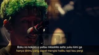 Gambar cover Heartache - One ok rock lirik & terjemahan indonesia