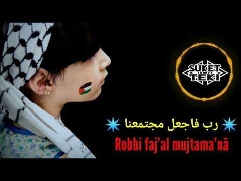 Robbi Faj'al Mujtama'na (Lirik Terjemahan)