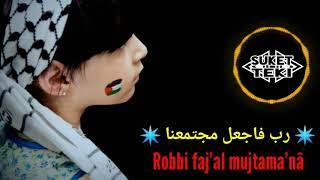 Video Robbi Faj'al Mujtama'na (Lirik Terjemahan) download MP3, 3GP, MP4, WEBM, AVI, FLV Juli 2018