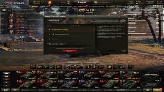 Your tanks - игра в рандоме )))
