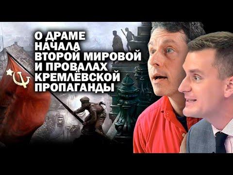 О западной пропаганде на российском ТВ  / #УГЛАНОВ #ГЕРМАНИЯ #МЕРКЕЛЬ