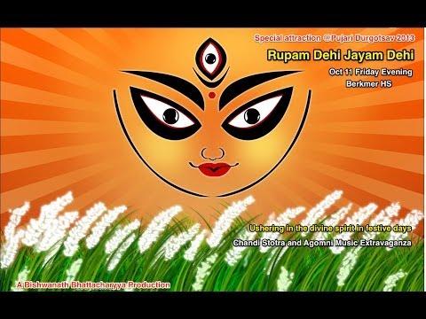 Pujari: Rupam Dehi Jayam Dehi