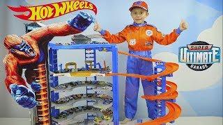 Хот Вілс СУПЕР ГАРАЖ ГІГАНТ з Горилою і Hot Wheels Машинки для дітей - Граємо з Даником