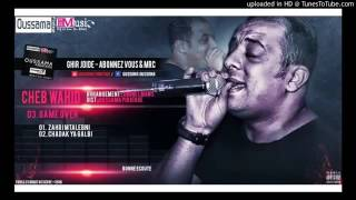 Cheb wahid live 2017 gatli game over jDid ♥Rai De Lux♥  YouTube