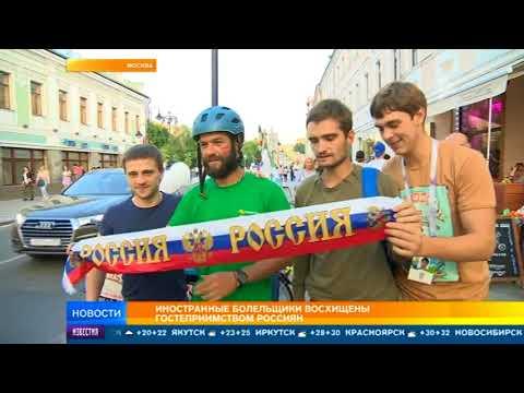 Смотреть Болельщики ЧМ-2018 разобрали все российские флаги в посольстве РФ в Лондоне онлайн