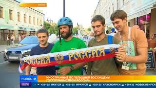 Болельщики ЧМ-2018 разобрали все российские флаги в посольстве РФ в Лондоне