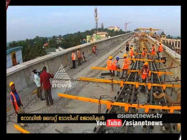 Kochi metro works will delay for 4 Months due to PWD starts Whitetopping