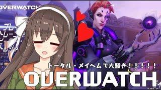 [LIVE] 【Overwatch PS4版】トータル・メイヘムで大騒ぎ!!!!!【アイドル部】