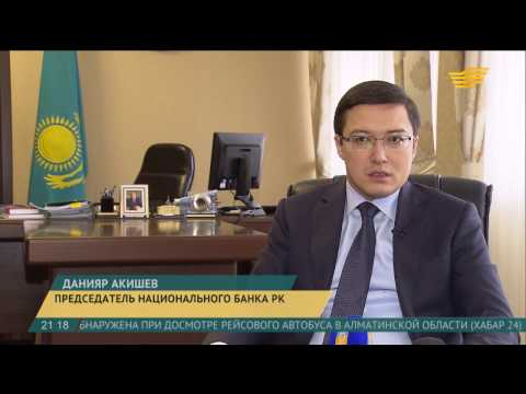 Вклады в Воронеже - сравните проценты по вкладам в банках