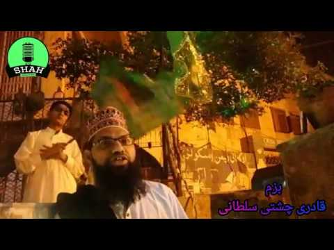 RABI-UL-AWAL NEW KALAM BY QARI MUHAMMAD IRFAN QADRI BY SHAH DIGITAL STUDIO 2018-19