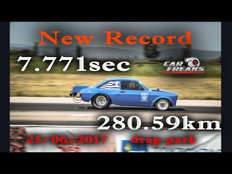 Car Freaks Gr: Escort-Stelios Geladakis World Record 7,771sec-280km/h @ Dragb Battle 24/25-6-2017