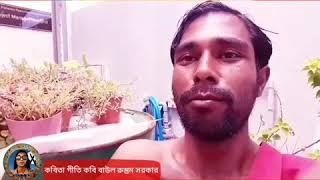 তালা ভাটি সম্বল করুনার কবিতা খ ব র স রা স রি চ্যানেল