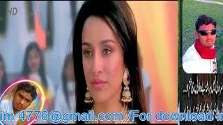 Download Mp3 Tujhe Jeena Hai Mere Bina Lyrics Translation ...